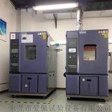 高低温设备检测机构
