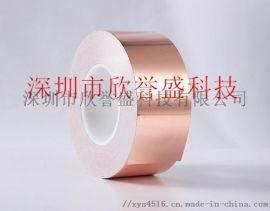 实力厂家生产定制导电胶带