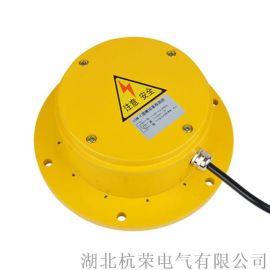DLC-II防爆堵料开关溜槽堵塞检测器