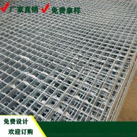 海南踏步钢格栅板 不锈钢防滑楼梯板 工业平台钢格板
