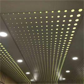 不規則菱形穿孔鋁單板-鋁單板漸變孔加工工藝
