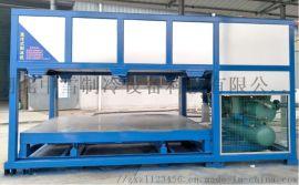 湖北中雪日产5吨全自动大型制冰机