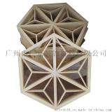 金屬裝飾材料造型鋁型材天花/鋁方管型材拼接造型