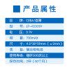 700mAh蓝牙耳机LP433059锂聚合物电池