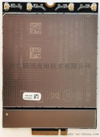 5G模块M.2 MH5000