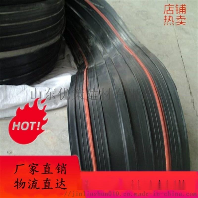 山东厂家直销橡胶止水带钢边止水带中埋止水带