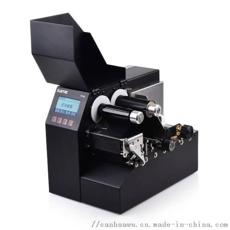 单张打印机技术咨询