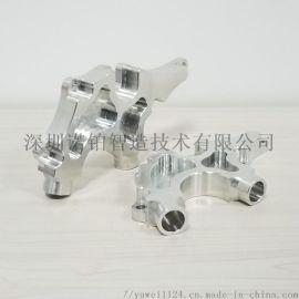 铝合金CNC铣加工机器人零部件