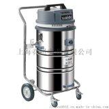 3600w工業吸塵器WX-3078BA吸塵吸水機