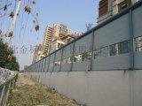 江苏徐州声屏障生产厂家 金山东路立交桥声屏障 跨铁路桥梁隔音屏障