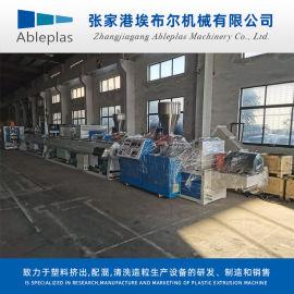 管材生产线pvc管材排水管材生产线
