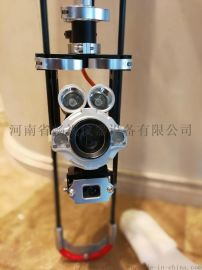 山西高清无线管道检测潜望镜多少钱