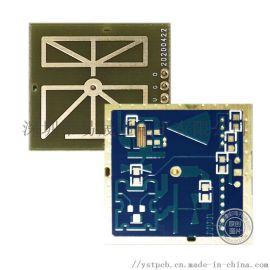 5G信号基站十六层高频板线路板厂家快速pcb打样双面电路板PCB加工