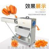 净菜加工中心用商用自动化胡萝卜削皮机