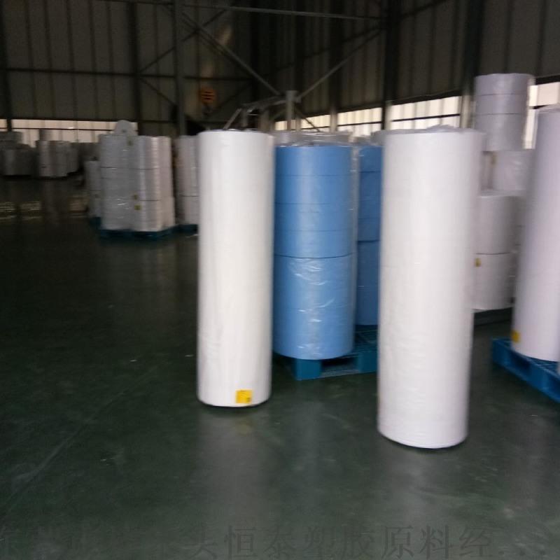 PP熔噴無紡布濾芯原料 熔融指數1500 口罩專用顆粒