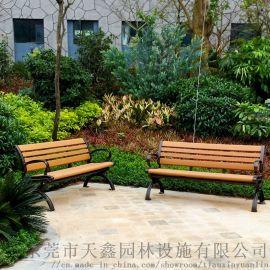 塑木户外园林小品座椅 东莞天鑫园林小品座椅