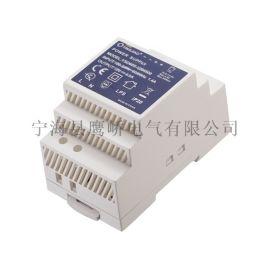 60-24导轨电源24V60W直流开关电源适配器