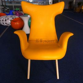 北欧单人休闲椅创意牛角椅靠背椅懒人椅