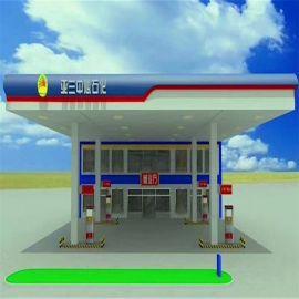 加油站装饰风格 加油站装饰效果图