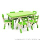 幼兒園課座椅成套組合桌子桌子廠家直銷兒童學習桌椅
