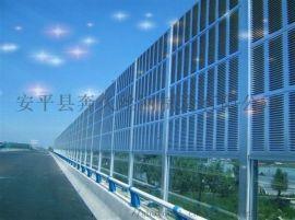 市区高速声屏障 隔音降噪墙 工业隔音屏障