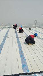 轻钢雨棚 轻钢车棚 钢结构报价 钢架构加工
