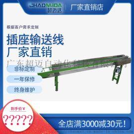 超迈达插座皮带线输送线PVC绿色爬坡线厂家直销定制