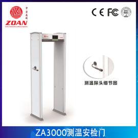 金属探测人体温度测量一体测温金属探测安检门测温门