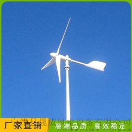 小型家用风力发电机微风发电风力发电机功率大