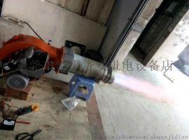 工业燃烧机配件燃烧机控制器燃烧器点火器