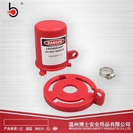 工业旋塞阀锁具BD-F41~F44