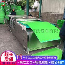 佳和达万通板清洗机 通过式塑料板清洗机厂家直销