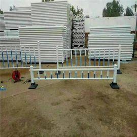 道路交通护栏 交通隔离护栏 安平 市政围栏