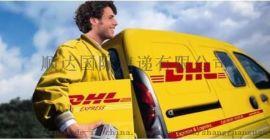 香港DHLUPSFEDEX国际快递不排仓接带电产品
