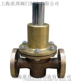 上海船用法兰式青铜空气减压阀