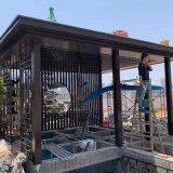 新中式凉亭、新中式阳光房、中式铝合金亭子