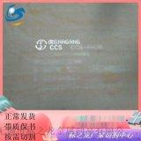 超宽CCSA钢板销售,超宽板整板零售