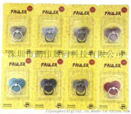手机指环支架金属指环扣多款图型指环支架定制logo