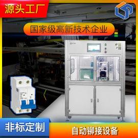 奔龙自动化CQB7L-40漏电断路器自动铆接设备