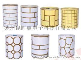 真石漆建筑外墙仿砖模具胶带