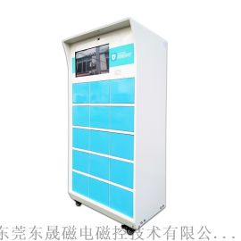 中立直銷智慧換電櫃 共用換電櫃 充電櫃