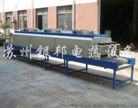 大型隧道式烘干炉 不锈钢网带传动式隧道烘箱