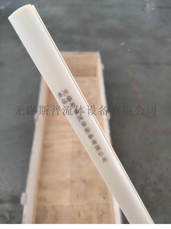 不鏽鋼陰極板絕緣密封夾邊條