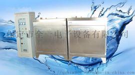 超声波钢带钢丝清洗机