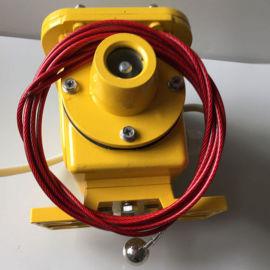 NSTB-L1200输送带纵向撕裂检测器