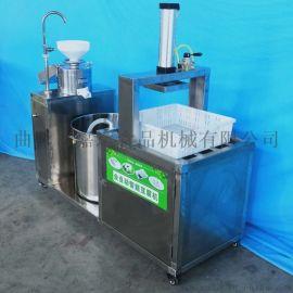 自动豆腐机生产线 家庭多功能小型豆腐机