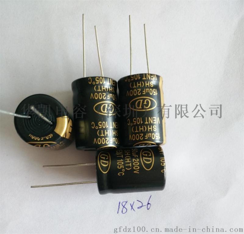 鋁電解電容適用於LED移動DVD攝像機電源