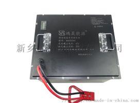 鸿晟能源36V200AH**电池组