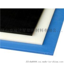 进口尼龙板 蓝色MC901进口尼龙板 性能稳定