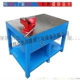 定做非标工作台、钢板台面工作台、重型维修工作台